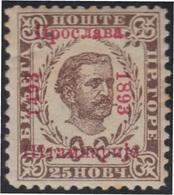 Montenegro 23l King Nicolai MH - Sellos