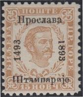 Montenegro 21l King Nicolai MH - Sellos