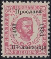 Montenegro 18l King Nicolai MH - Sellos