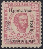 Montenegro 18e King Nicolai MH - Sellos