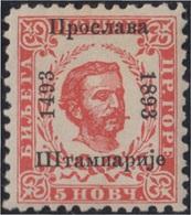 Montenegro 17l King Nicolai MH - Sellos