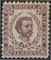 Montenegro 14 King Nicolai MH - Sellos