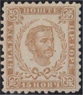 Montenegro 13 King Nicolai MH - Sellos