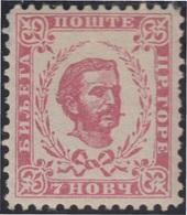 Montenegro 11cA King Nicolai MNH - Sellos