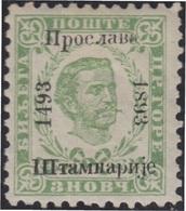 Montenegro 10aB King Nicolai MH - Sellos