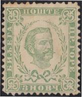 Montenegro 9aB King Nicolai MH - Sellos