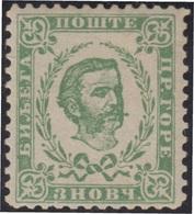 Montenegro 9aA King Nicolai MH - Sellos