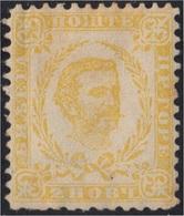 Montenegro 8aB King Nicolai MH - Sellos