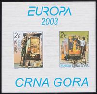Montenegro SN 2003 Arte Gráfico Afiches MNH Sin Dentar - Sellos