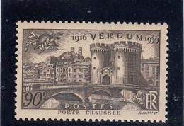 France - 1939 - N° YT 445** - Verdun - Nuovi