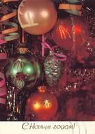 HAPPY NEW YEAR! CHRISTMAS TREE DECORATION. Artist I. Dergilev. USSR,1983. Postally Used Stationery Card - New Year