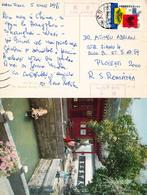 THE SECOND SPRING... - CARTE POSTALE VOYAGÉE à PLOIESTI / ROMANIA Avec TIMBRE De CHINE / CHINA STAMP - 1981 (ad341) - 1949 - ... République Populaire