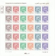 Maroc. Planche De 30 (5X6) Timbres 2019. Inauguration Du Musée De Barid Al Maghrib. Reproduction Timbres 1-6 De 1912. - Marruecos (1956-...)