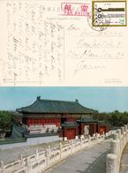 HALL Of IMPERIAL HEAVEN... - CARTE POSTALE VOYAGÉE à PLOIESTI / ROMANIA Avec TIMBRE De CHINE / CHINA STAMP ~ 1982 (ad342 - 1949 - ... République Populaire
