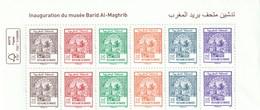 Maroc. Coin  De 12 (6X2) Timbres 2019. Inauguration Du Musée De Barid Al Maghrib. Reproduction Des Timbres 1-6 De 1912. - Marruecos (1956-...)