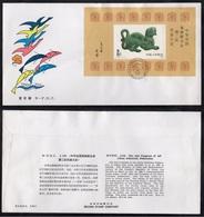 PR CHINA - CHINE /1986 BLOC SUR ENVELOPPE FDC  ILLUSTREE (5772) - 1980-89