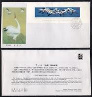 PR CHINA - CHINE /1986 BLOC SUR ENVELOPPE FDC  ILLUSTREE (5942) - 1980-89