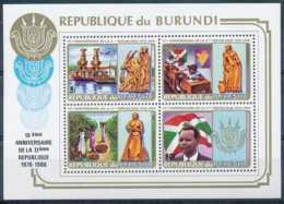 [62713]SUP//**/Mnh-c:70e-BL121B, 10 Ans De La République, NON EMIS, Peu Courant - 1980-89: Neufs