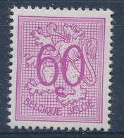 BELGIE - OBP Nr 855  V4 (Luppi-Varibel) - PLAATFOUT - MNH** - Abarten Und Kuriositäten