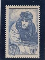 France - 1940 - N° YT 461** - Georges Guynemer - France