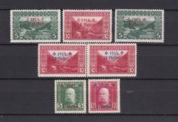Bosnien-Herzegowina - Österreichische Besetzung - 1914/15 - Sammlung - Ungebr. - 30 Euro - Bosnia And Herzegovina