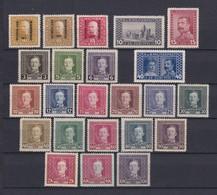 Bosnien-Herzegowina - Österreichische Besetzung - 1917 - Sammlung - Bosnia And Herzegovina
