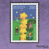 [ Joint Issue >50 Countries ] BELARUS 2000 Mi.369 Europa Children & Stars / 1v (MNH **) - Joint Issues