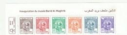 Maroc. Coin  De 6 Timbres 2019. Inauguration Du Musée De Barid Al Maghrib. Reproduction Des Timbres 1-6 De 1912. - Marruecos (1956-...)