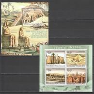 TG818 2012 TOGO TOGOLAISE ARCHITECTURE MONUMENTS OF EGYPT UNESCO 1KB+1BL MNH - Monumenti