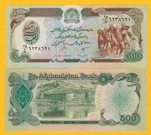 Afghanistan 500 Afghanis P-60b 1990 UNC Banknote - Afghanistán