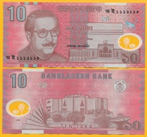 Bangladesh 10 Taka P-35 2000 Polymer UNC Banknote - Bangladesch