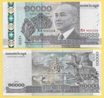 Cambodia 10000 (10,000) Riels P-69 2015 Commemorative UNC Banknote - Cambodja