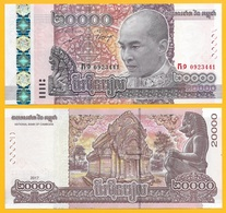 Cambodia 20000 (20'000) Riels P-70 2017 Commemorative UNC - Cambodia