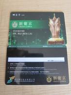 Jade Card By Grand Lisboa Macao - Casino Cards