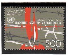 Belarus 2008 . Holocaust. 1v: 500.  Michel # 742 - Bielorussia