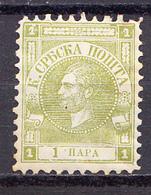 SERBIA MICHEL 9A MH - Serbien