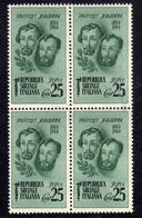 ITALIA REGNO ITALY KINGDOM 1944 REPUBBLICA SOCIALE RSI FRATELLI BANDIERA CENT. 25c MNH QUARTINA BLOCK - Nuovi