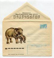 COVER USSR 1976 ASIAN ELEPHANT FAUNA #76-580 - 1970-79