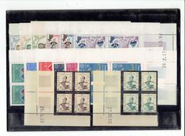 CAMBODGE - TP BLOCS DE 4 COINS DATES - TP N°63/65 - 69/71 - 75/77 - 84/86 - 87/88 - XX - 1957 - Kambodscha