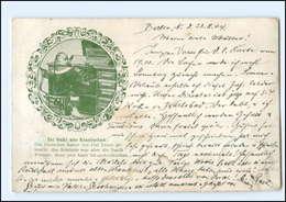 Y14471/ Ibi Buki Aus Kiautschau China  Smith Premier Schreibmaschine AK 1904 - Postkaarten