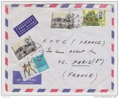 LETTRE PAR AVION  ÉTHIOPIE ETHIOPA ADDIS ABABA 24 SEPTEMBRE 1970 VERS PARIS FRANCE - BOXE BOXEUR - Ethiopie