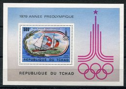 RC 14656 TCHAD ANNÉE PREOLYMPIQUE VOILE BLOC FEUILLET NEUF ** MNH TB - Tschad (1960-...)