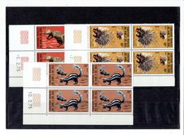 AFARS ET ISSAS - BLOCS DE 4 COINS DATES - TP N°397/399 - XX - 1975 - Afar- Und Issa-Territorium (1967-1977)