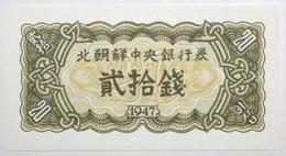 Corée Du Nord - 20 Chon - 1947 - PICK 6b - NEUF - Korea, Noord