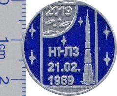 234-1 Space Russian Pin  Soviet Moon Program. Rocket N1-L3. 60 Anniversary 1969-2019 - Space