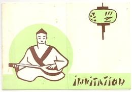 MENU - Ciney: Le Judo Club Cinacien à L'occasion De Son 10e Anniversaire....5 Octobre 1968. - Menus