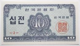 Corée Du Sud - 10 Jeon - 1962 - PICK 28a - NEUF - Corée Du Sud