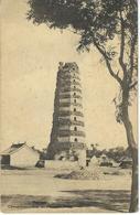 CHINE - CHINA -  HONAN - CHENGCHOW - Our De L'époque Tang - Cachet De La Poste 1921 - Chine