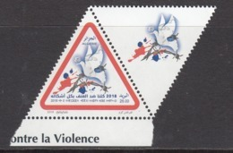 2018 Algeria Algerie Anti Violence Triangle Complete Set Of 1  MNH - Algérie (1962-...)