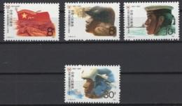 République Populaire De Chine 1987:  Scott N° 2104/07, MNH, **. . Cote 2013 :  4,25 £ - 1949 - ... Volksrepubliek